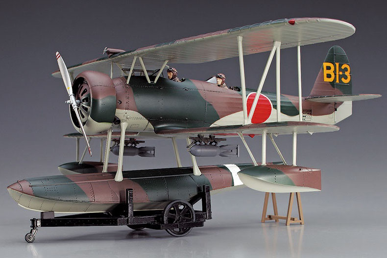 1/48 Nakajima E8N1 Navy Type 95 Reconnaissance Seaplane Model 1