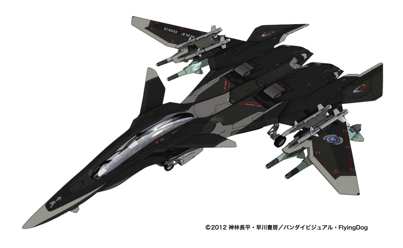 1/144 FFR-41MR Yukikaze Mave Final Sortie Form