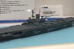 1/700 US Navy Aircraft Carrier Wasp and Japan Navy Submarine I-19