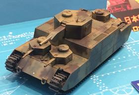 1/72 IJA 150t Super Heavy Tank O-I