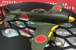 1/48 Nakajima Ki-44 Shoki Army Type 2 Single-Seat Fighter Model 2