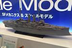 1/200 IJN BB Mikasa