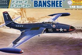 1/48 F2H-2 & 2P Banshee