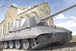 1/72 Germany WWII E-100 Flakpanzer with Flak 88