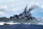 1/700 USS BB-44 California 1945