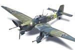 1/48 Ju87G-1 Junkers