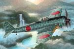 1/72 Nakajima Ki-43-II OtsuC