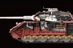 1/35 King Tiger Sd.Kfz.182 Porsche Turret w/Zimmerit