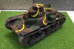 1/35 IJA Type 95 Light Tank Ha-Go Nomonhan