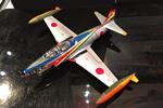 1/72 JASDF T-33 ADC Squadron 40 Anniversary