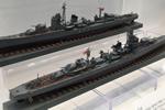 1/350 INJ Destroyer Akizuki 1942-1944 Convertible Kit
