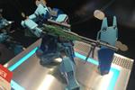 MG GM Sniper II