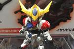 Gundam Barbatos Lupus DX