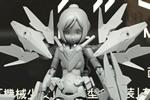 Megami Device Series