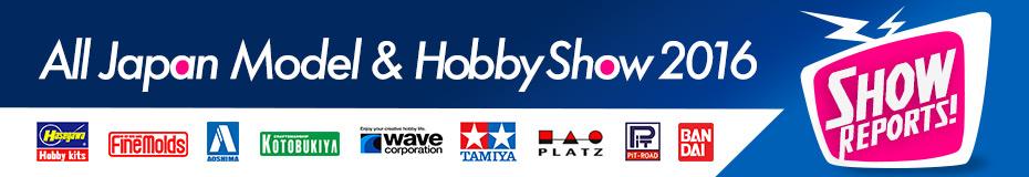 All Japan Model & Hobby Show