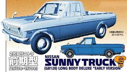 Nissan Sunny Truck (GB120) Long Body DX Early Type