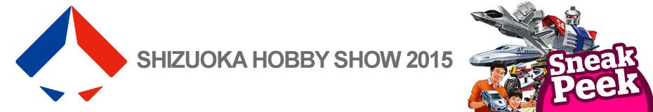 Shizuoka Hobby Show 2015 Top Banner