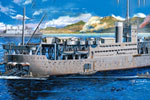 1/700 IJA Hei Type Special Ship Akitsumaru Early Type