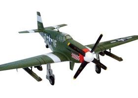 1/72 P-51B Mustang