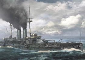 1/700 IJN BattleShip Mikasa