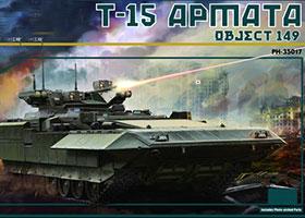 1/35 T-15 Armata Obiekt 149