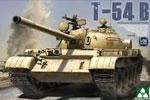1/35 Russian Medium Tank T-54 B Late Type