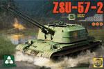 1/35 ZSU-57-2 Soviet SPAAG 2 in 1